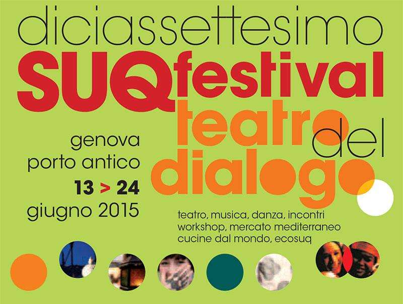 Suq Festival 2015